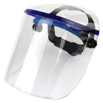 Visera de seguridad para protección facial